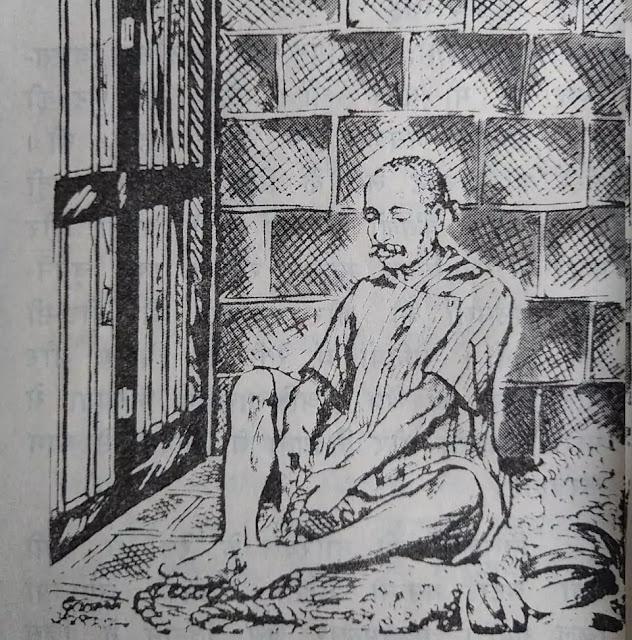 Bal Gangadhar Tilak history