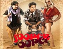 فيلم Sooper Se Ooper