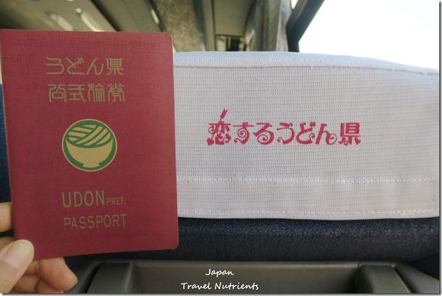 高松 烏龍麵巴士 觀光行程 (90)