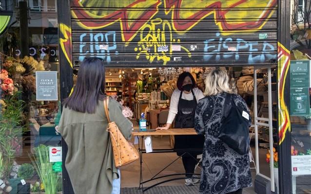 Π. Φιλιππίδης: «Μουδιασμένα» επαναλειτουργεί σήμερα το λιανεμπόριο στη Θεσσαλονίκη