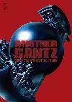 Gantz - Sinh tử luân hồi 2