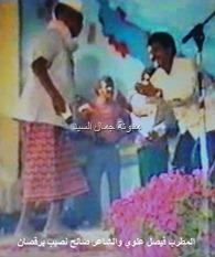 فيصل ونصيب يرقصان