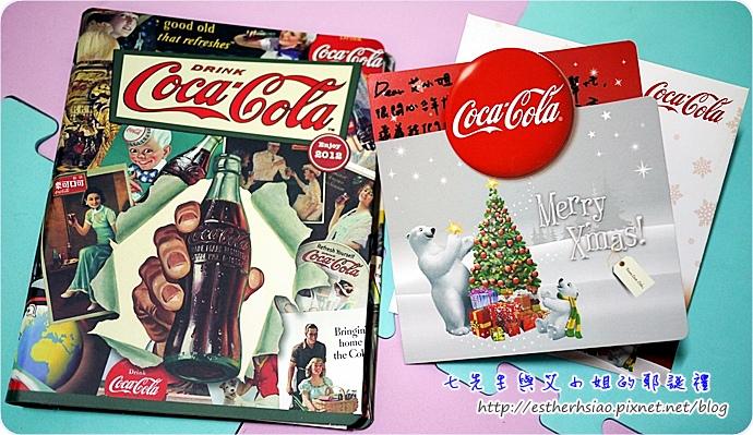 11 可口可樂行事曆