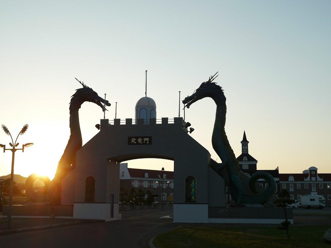 夕日と北竜門2