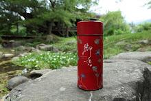 野茶(75g)