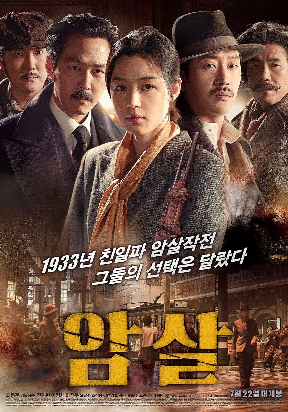 Sứ Mệnh Truy Sát - Assassination (2015)