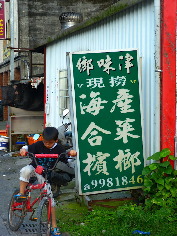 TAIWAN. Weekend Randonnée, Taipei à  Hehuanshan en passant par Puli, retour par les gorges de Taroko - P1290072.JPG
