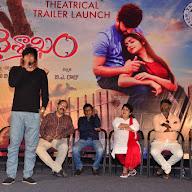 Vaishakam Movie  Trailer Launch (145).JPG