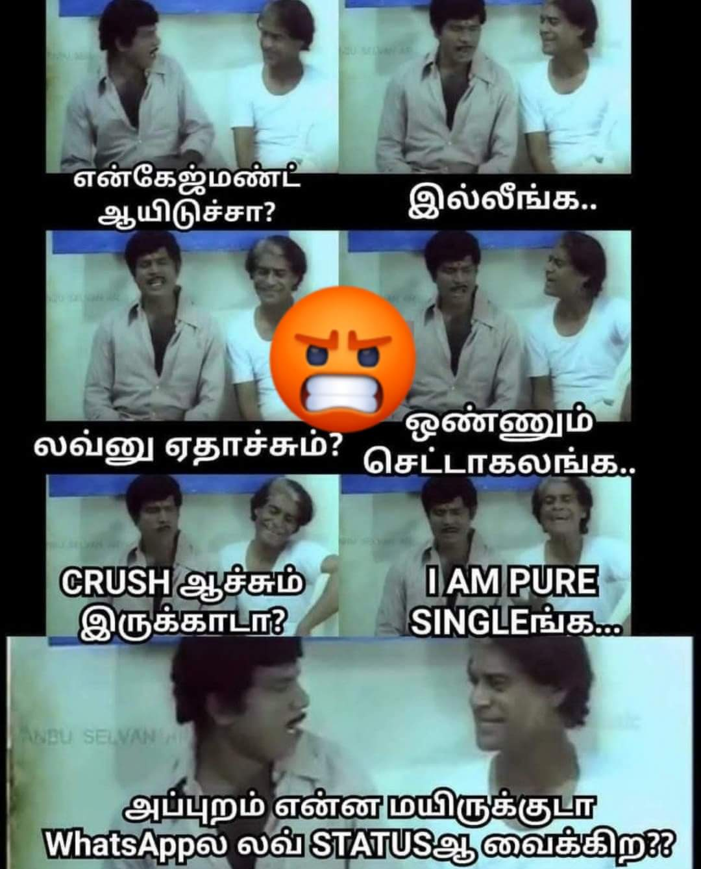 Best Comedy Memes Singles Whatsapp Status Memes