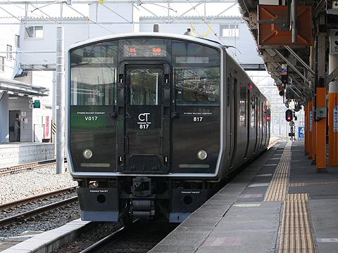 JR九州 817系 熊本駅にて