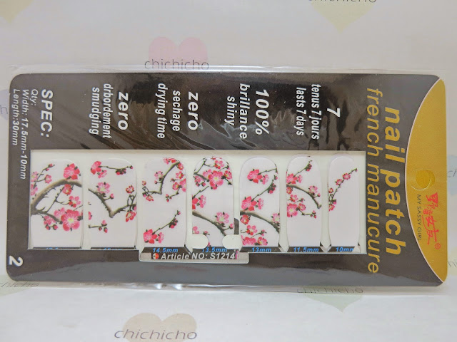 Cherry Blossoms Nail Wrap S1214