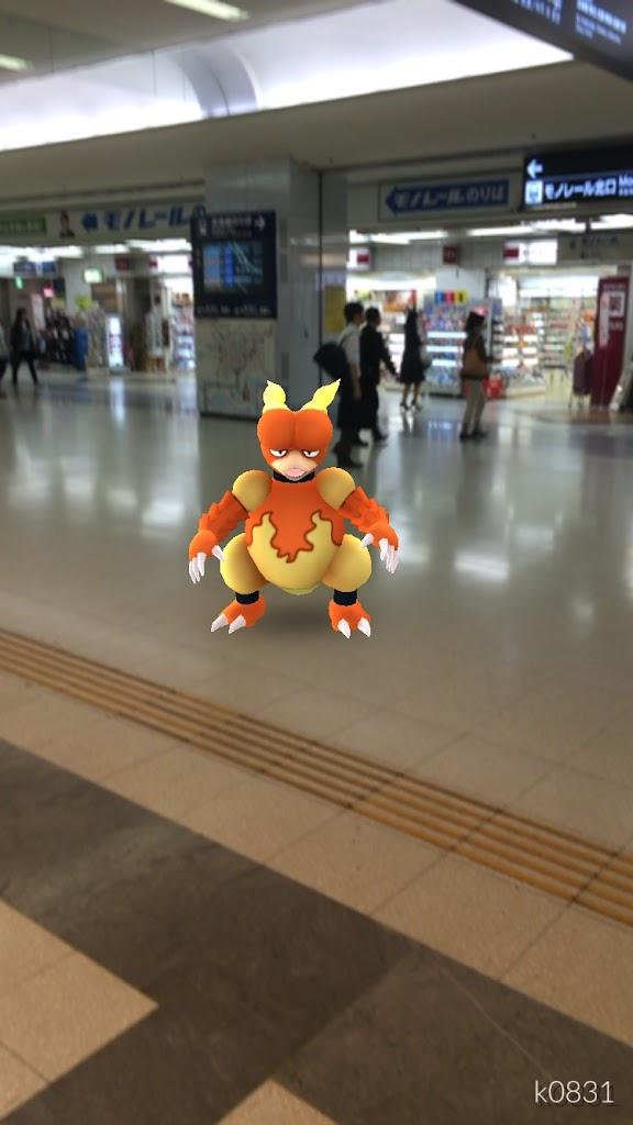 2016年10月中旬に羽田空港内で遭遇したポケモン