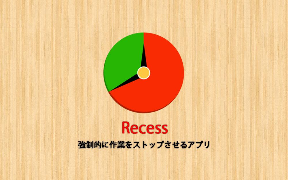 Recessmacapps