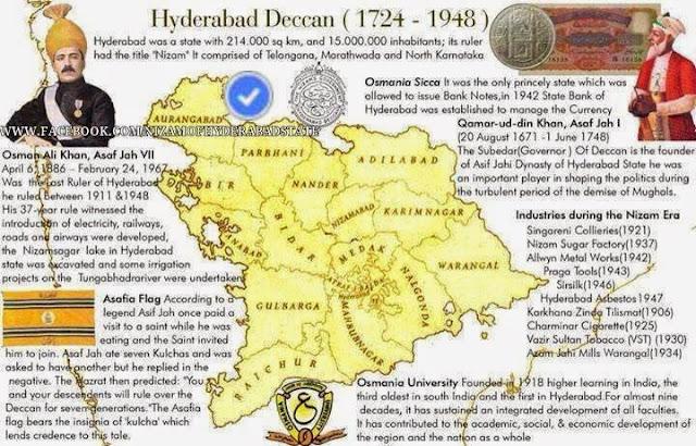 Hyderabad - Rare Pictures - 8b8449c83fbe534c5fe59a940e56d99e17d51a92.jpeg