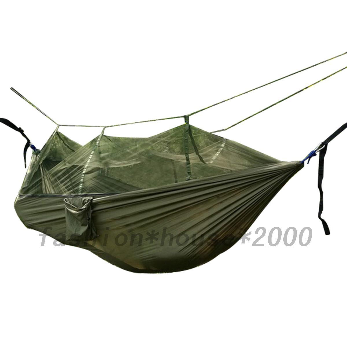 camping 260 140cm h ngematte reiseh ngematte mit. Black Bedroom Furniture Sets. Home Design Ideas