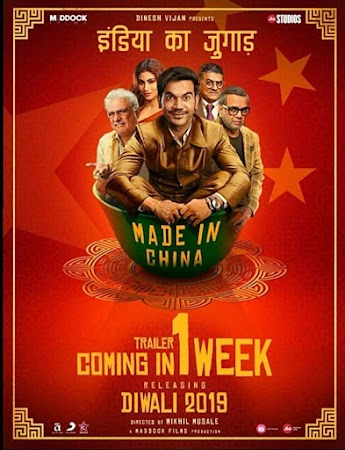 Poster Of Hindi Movie Made in China 2019 Full HD Movie Free Download 720P Watch Online