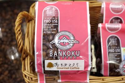 おすすめコーヒー:浅煎りモカマタリ