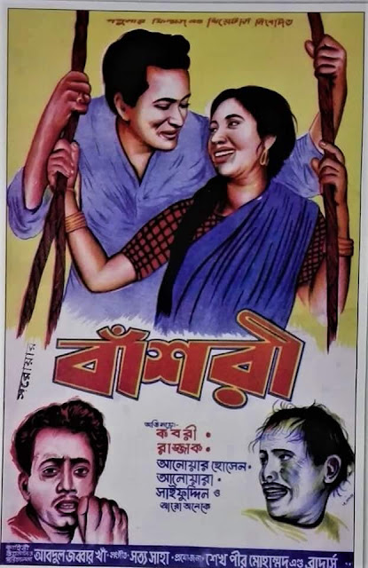 Abdul Jabbar Khan's Directorial Films. Mukh O Mukhosh (1956), Joar Elo (1962), Naach Ghar (1963), Bashori (1968), Kach Kata Hire (1970) Abdul Jabbar Khan's filmography.