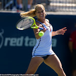 Dominika Cibulkova - 2015 Rogers Cup -DSC_7454.jpg