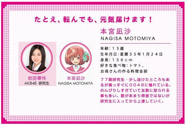 파일:external/blogimg.goo.ne.jp/c41fdc54a3e85153e6f579838e6ca774.jpg