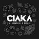 Ciaka Food Download for PC Windows 10/8/7
