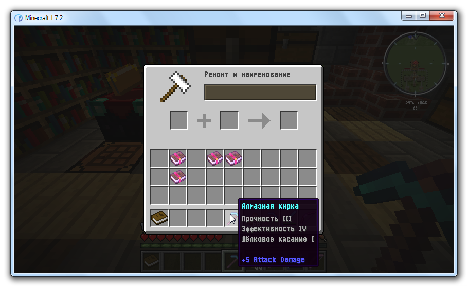 https://lh3.googleusercontent.com/-r9TU2o5GOm4/U_U0pVHwdbI/AAAAAAAAAJc/B1WQafp1MOs/s0/Minecraft_1.7.2_2014-08-21_03-52-07.png