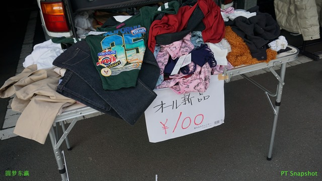 小孩衣服才100日元