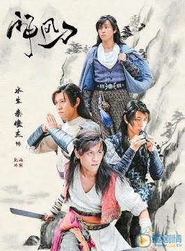 Thần Phong Đao (VTV3)