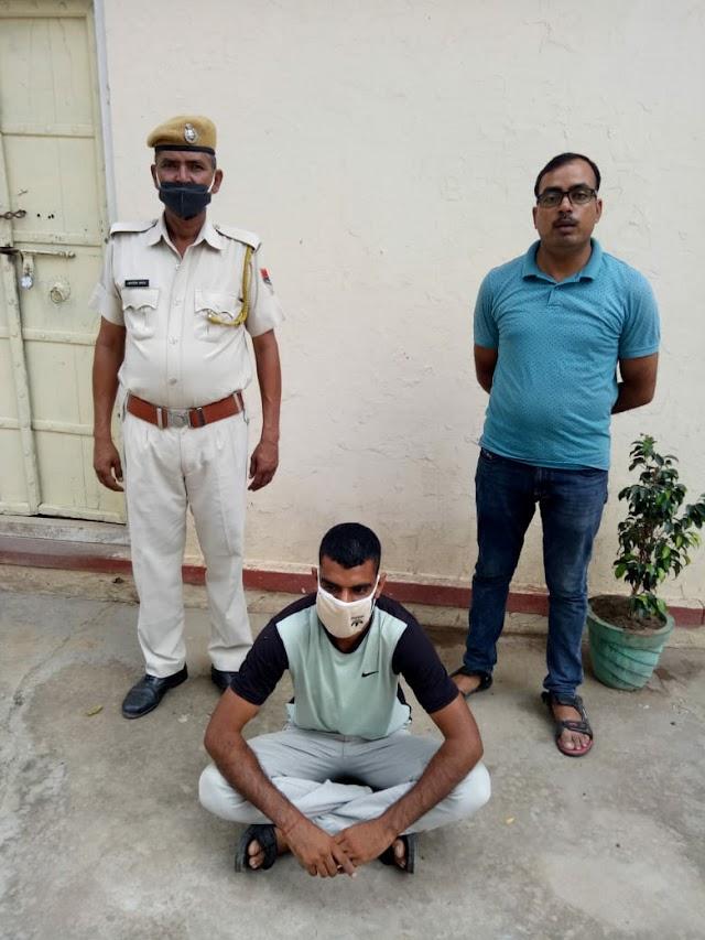 कोतवाली पुलिस ने फेसबुक पर फोटो वायरल करने के आरोपी को गिरफ्तार किया