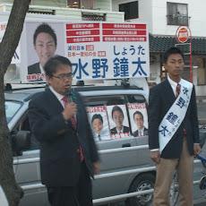 2011 県会議員選挙