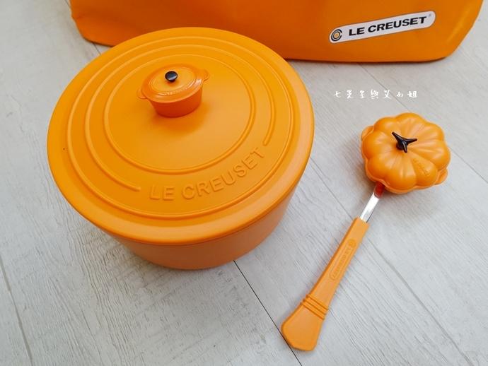 13 7-11 法國 Le Creuset 食尚集點送 食尚餐具組、雙層微波便當盒、食尚兩用餐墊、食尚保冷提籃