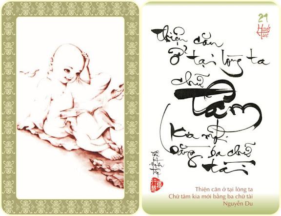 Chú Tiểu và Thư Pháp - Page 2 Thuphap-hanhtue021-large