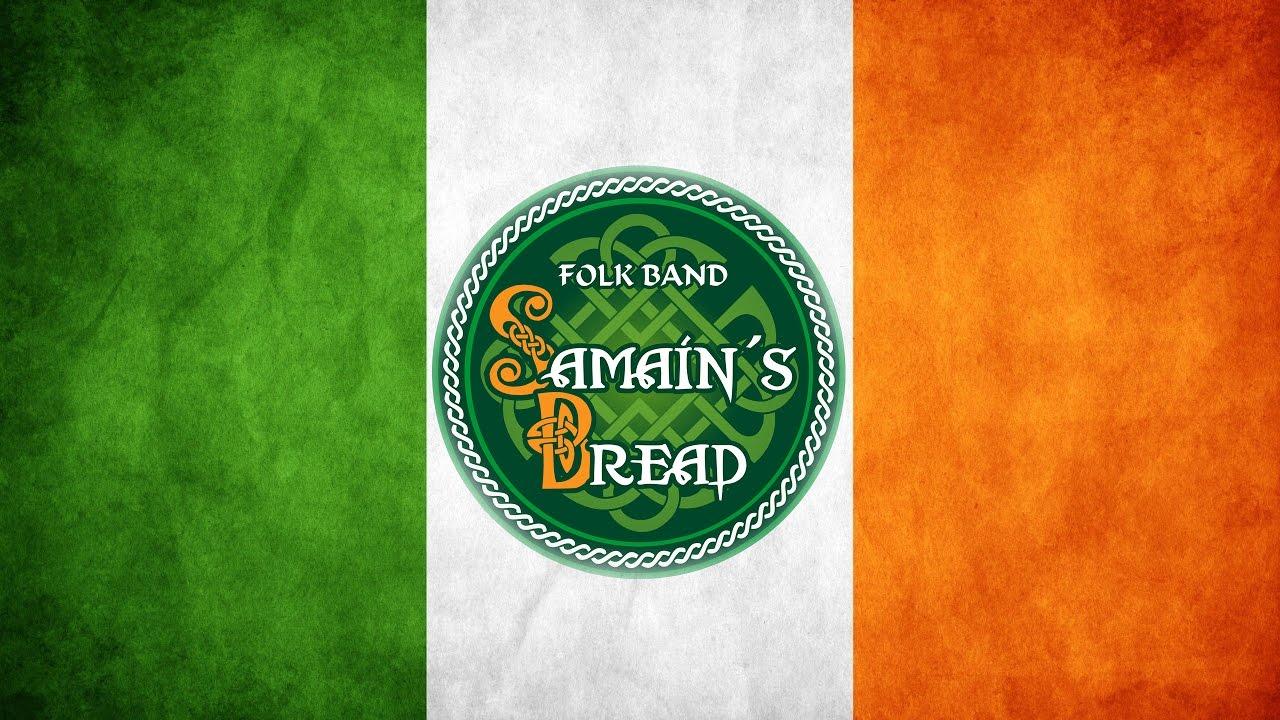 Samain's Bread в Саратове