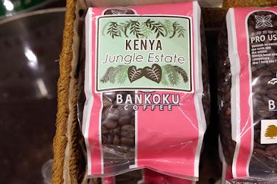 おすすめコーヒー:ケニヤ