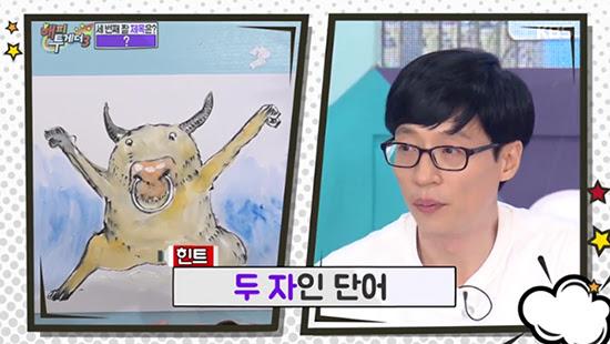 春光乍泄韓Donggeun