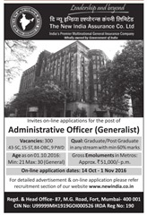 New India Assurance AO Recruitment 2016 Advertisement