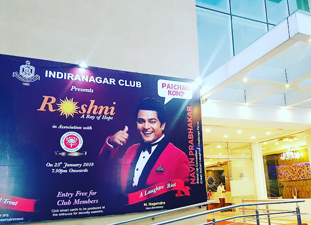 Best Celebrity Comedian from Bollywood Navin Prabhakar Bangalore