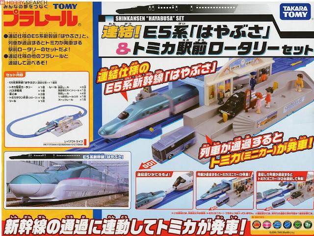 Sản phẩm Bộ tàu hỏa Shinkansen Hayabusa và nhà ga quay xe Tomica Station Rotary