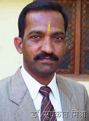 चिकित्सा समर्पण और त्याग का पेशा / डा. सूर्यकांत मिश्रा