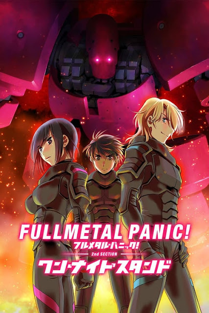 Full Metal Panic! Movie 3: Into the Blue