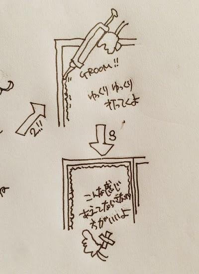 ジーン君とボーンちゃん3.JPG
