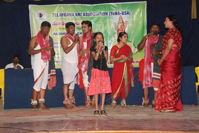 TeNA-TelanganaVeenaAudioCD - DSC_0136.JPG