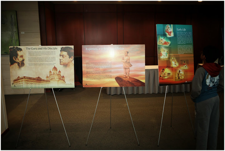 Swami Vivekananda Laser Show - IMG_6104.JPG
