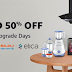 Amazon Kitchen Upgrade Days upto 50% off