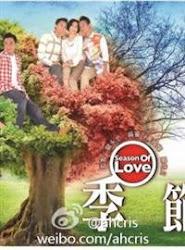 Season Of Love ffvn trọn bộ – Mùa Tình Yêu - Tình Yêu Bốn Mùa
