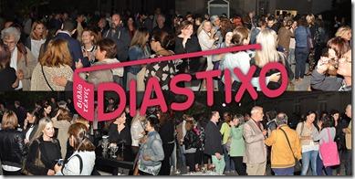 diastixo-party-2017
