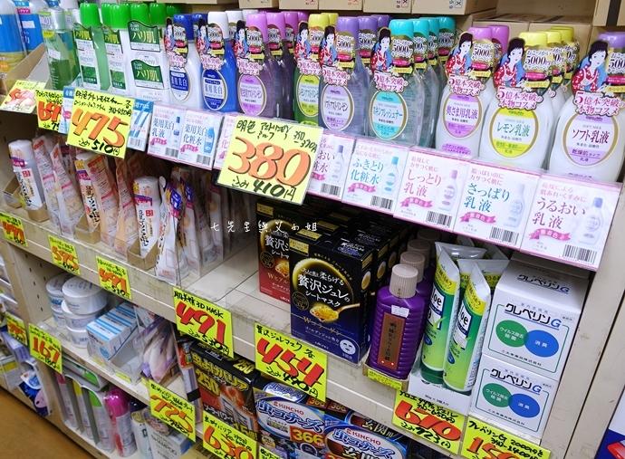 8 京都美食購物 超便宜藥粧店 新京極藥品、Karafuneya からふね屋珈琲