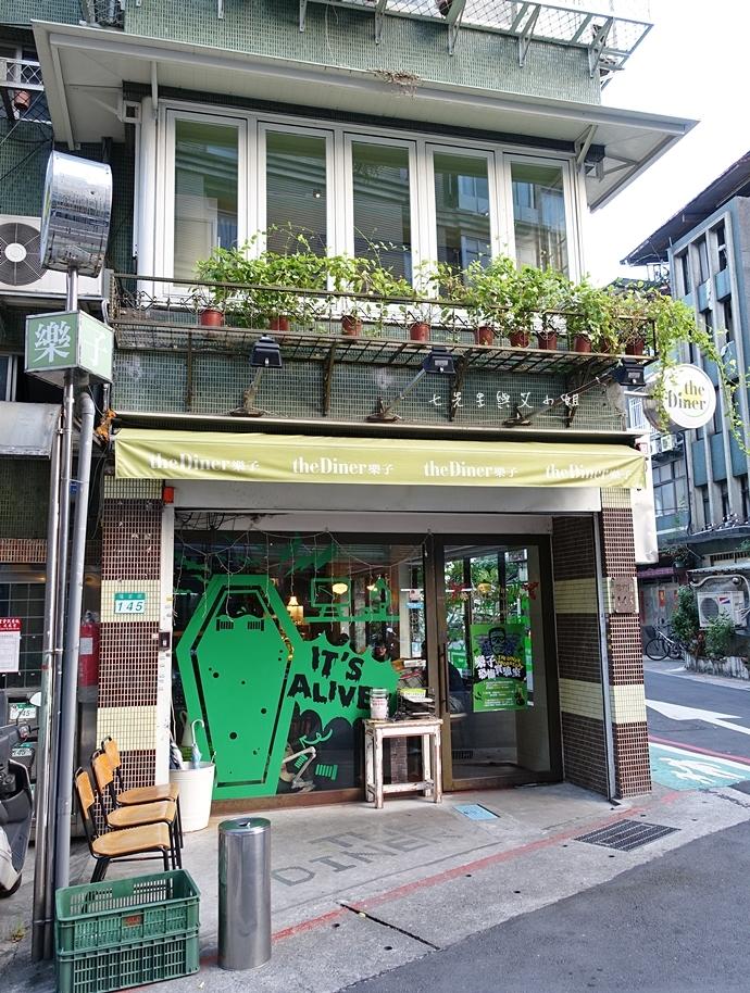 1 The Diner 樂子餐廳 食尚玩家台北必吃10大早餐