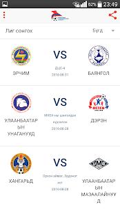 Монголын хөлбөмбөгийн холбоо - náhled