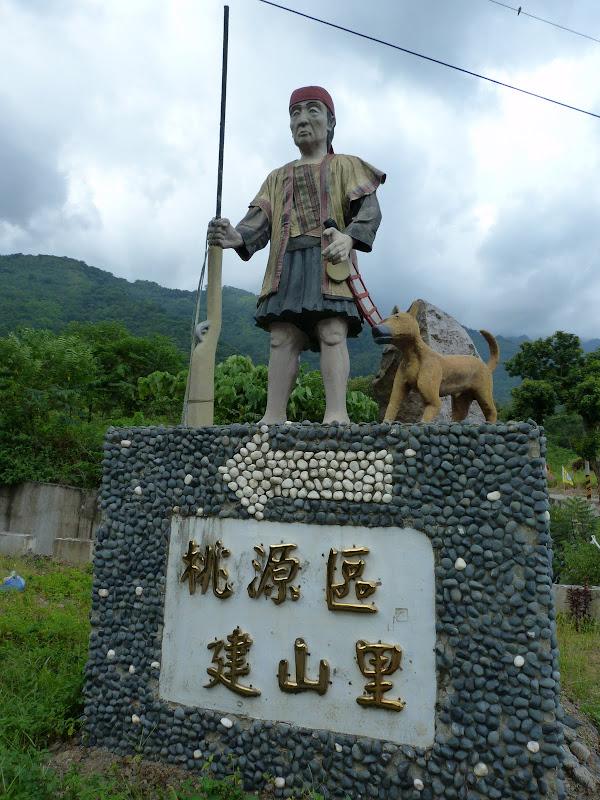 Entrée de Baolai